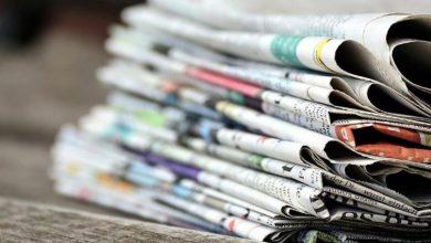 Photo of Ortadoğu Gazetesi 48 yıllık yayın hayatına son verdi!