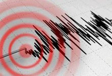 Photo of Akdeniz'de korkutan deprem!