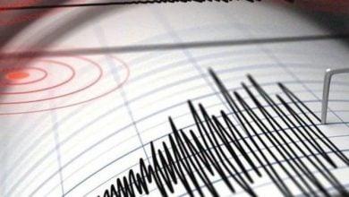 Photo of Son dakika! Manisa Kırkağaç'ta deprem!