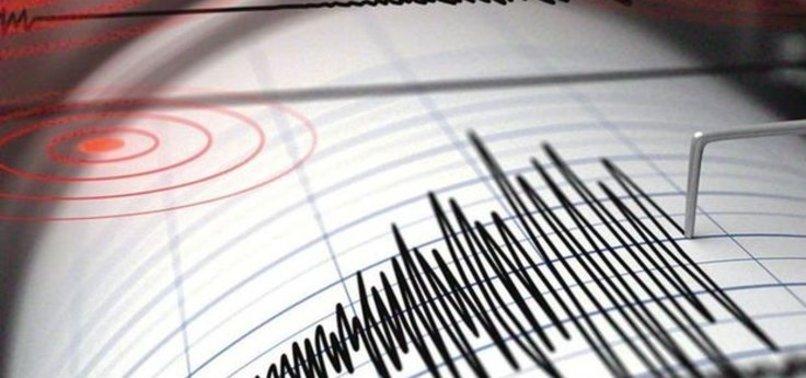 Photo of Manisa'da yine deprem! Kandilli açıkladı