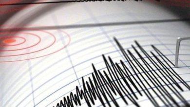 Photo of Elazığ Sivrice'de korkutan deprem!