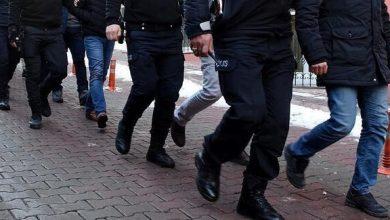 Photo of 16 ilde FETÖ operasyonu sonucu 24 gözaltı… İşte o iller