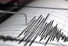 Photo of Manisa Akhisar'da korkutan deprem!