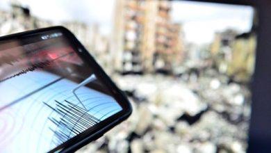 Photo of Elazığ'da Sivrice'de deprem!