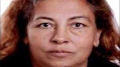 Photo of Manisa'da kayıp kadının cesedi bulundu!