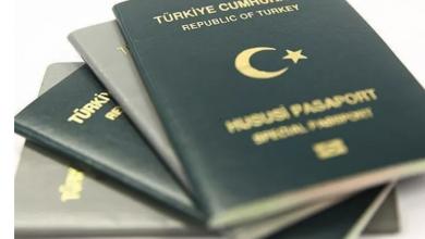 Photo of 11 bin 27 kişinin pasaportunda idari tedbir kararı kaldırıldı!